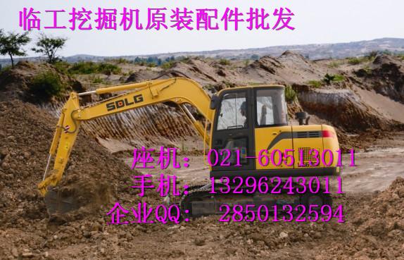 杭州临工进气压力传感器