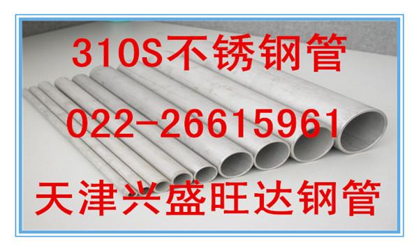 西安304不锈钢中厚板生产厂家现货价格行情