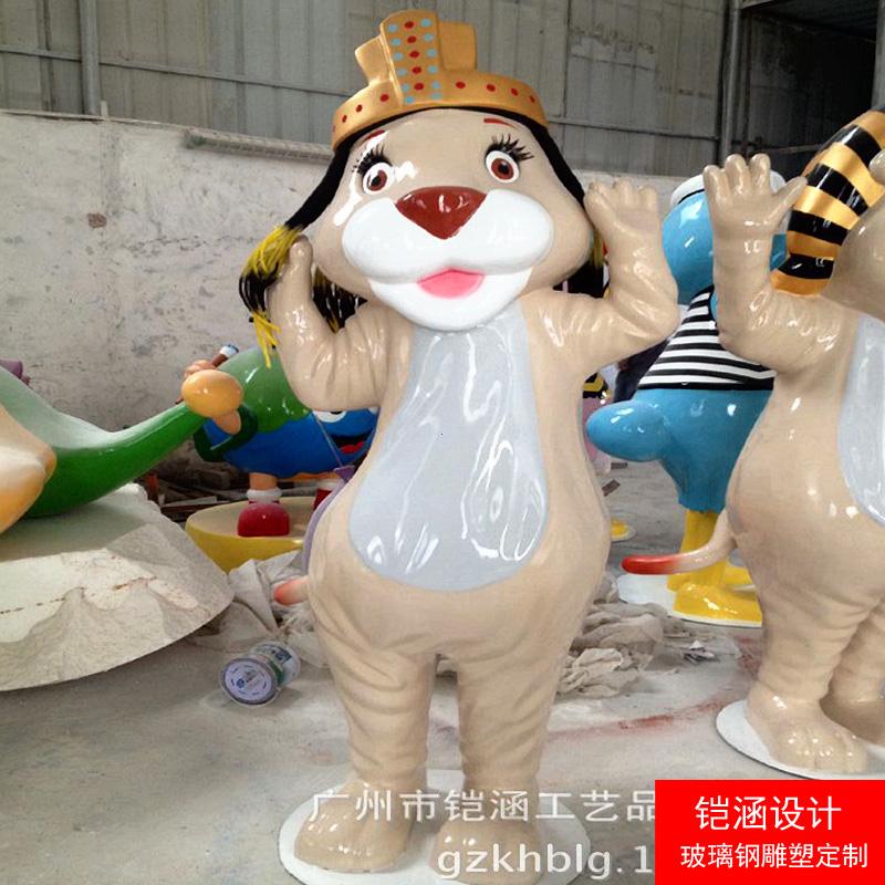 卡通造型雕塑-卡通动物摆件-商场美陈玩偶