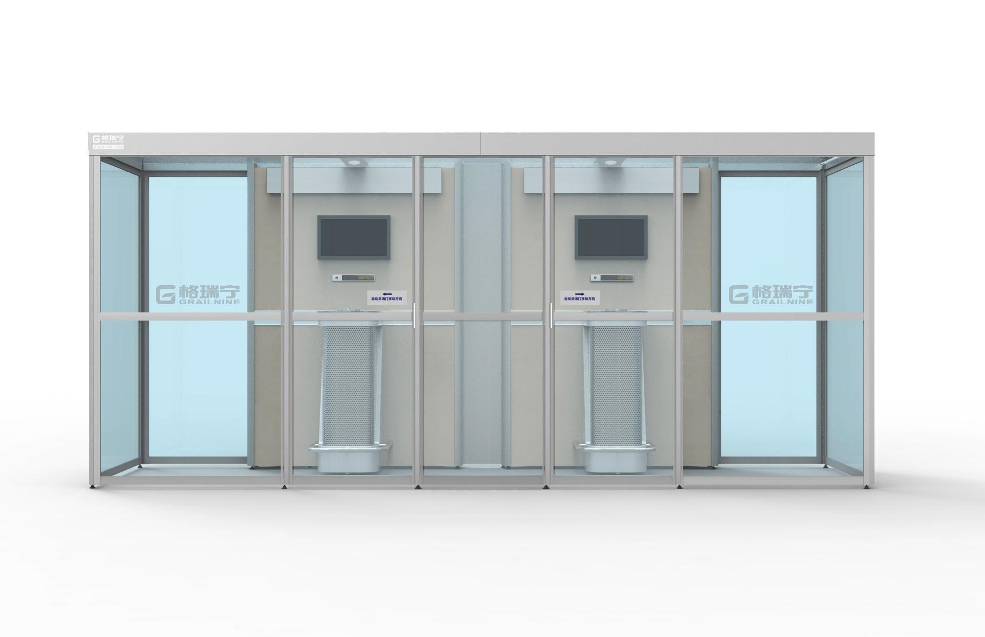 格瑞宁e500多功能环保控烟室吸烟室
