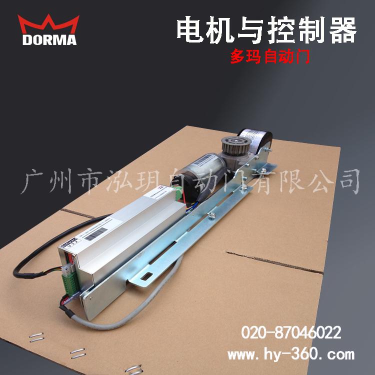 多玛自动门ES200 感应门 玻璃自动门维修