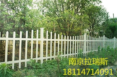 pvc塑钢社区护栏小区围墙围栏栅栏