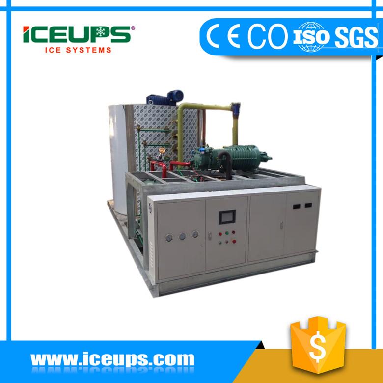 供应食品加工管冰机,工业管冰机,管冰机