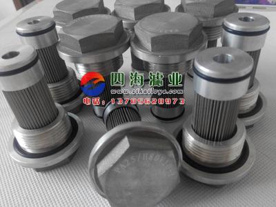 供应PA25/H80V10-1普奥风电滤芯