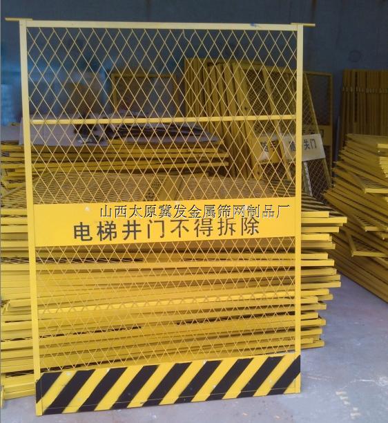 现货太原工地电梯门运城电梯护栏网