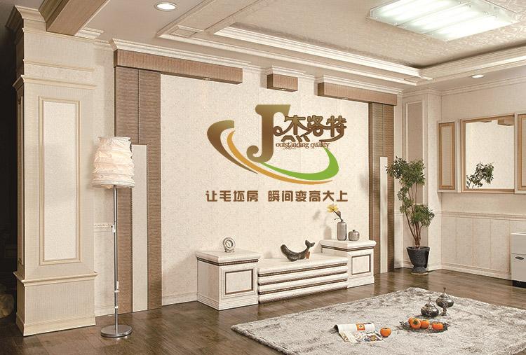 杰洛特柞木碳装饰板净电视背景墙
