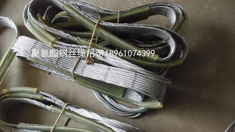 泰州海得利吊装设备有限公司:我公司是专业生产各种规格钢丝绳吊索具,产品通过ISO9001-2000认证在钢铁,造船,电力,机械等行业广泛使用。 产品有以下规格: Φ8.7 Φ11 Φ13 Φ15 Φ17 Φ19.5 Φ21.5 Φ24 Φ26 Φ28 Φ30 Φ32.5 Φ34.5 Φ36.