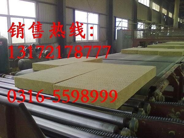 外墙岩棉保温板-较新-出厂价格