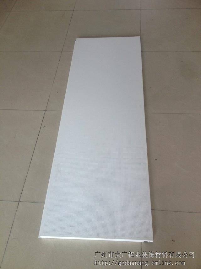 铝方通广东供应商报价1