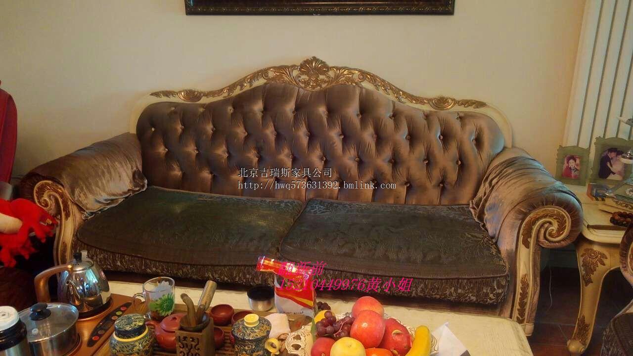 古典,中美式,欧式家具家私,沙发,椅子,软床头均可维修翻新,可改变的