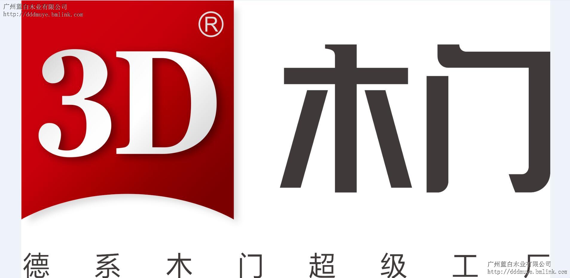 上海家具展logo矢量图