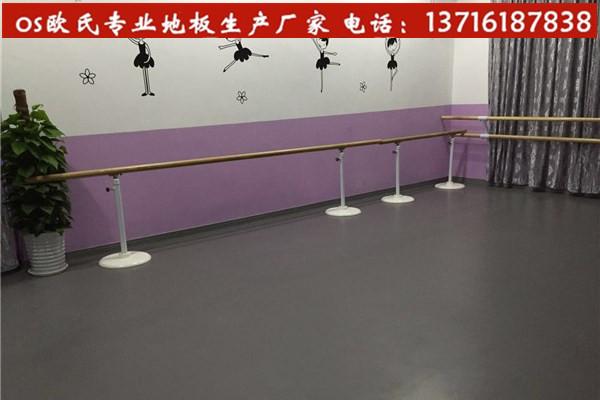 舞蹈地胶案例----上海香蕉树舞蹈工作室舞蹈室地胶