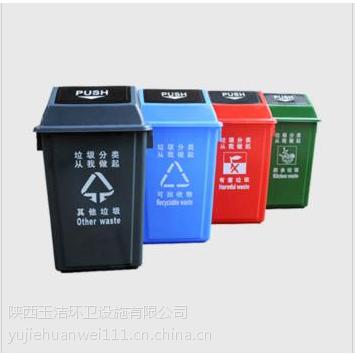 【陕西西安医疗塑料垃圾桶月结环卫】今日行情价格