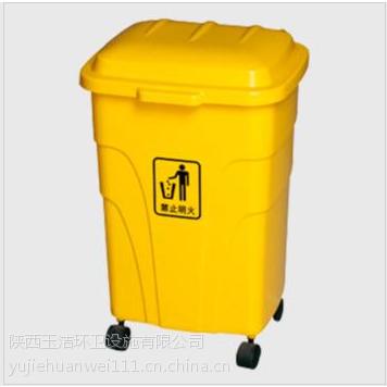 陕西西安医疗塑料垃圾桶月结环卫