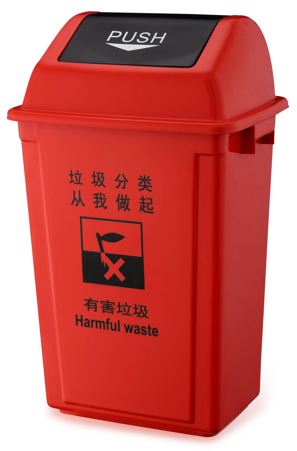 【西安环卫塑料垃圾桶挂车桶玉洁环卫】品牌