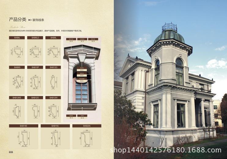 斗拱 梁托 罗马柱 浮雕        产品可通过网上直接下订单发物流,也