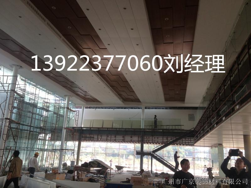广汽本田4s店展厅木纹铝单板组合天花吊顶