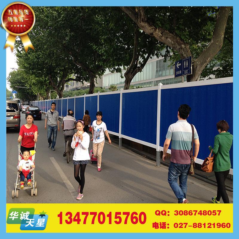 荆州工地pvc施工围挡规格和照片
