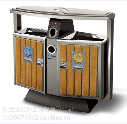 【环卫垃圾桶,分类垃圾桶
