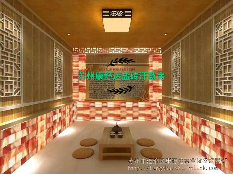 供应上海远红外桑拿房厂家康舒达汗蒸房品牌