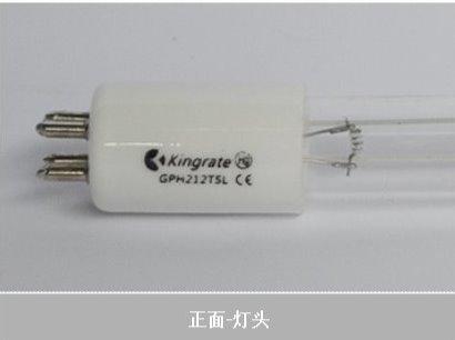 该型号紫外线杀菌灯管采用单端接电
