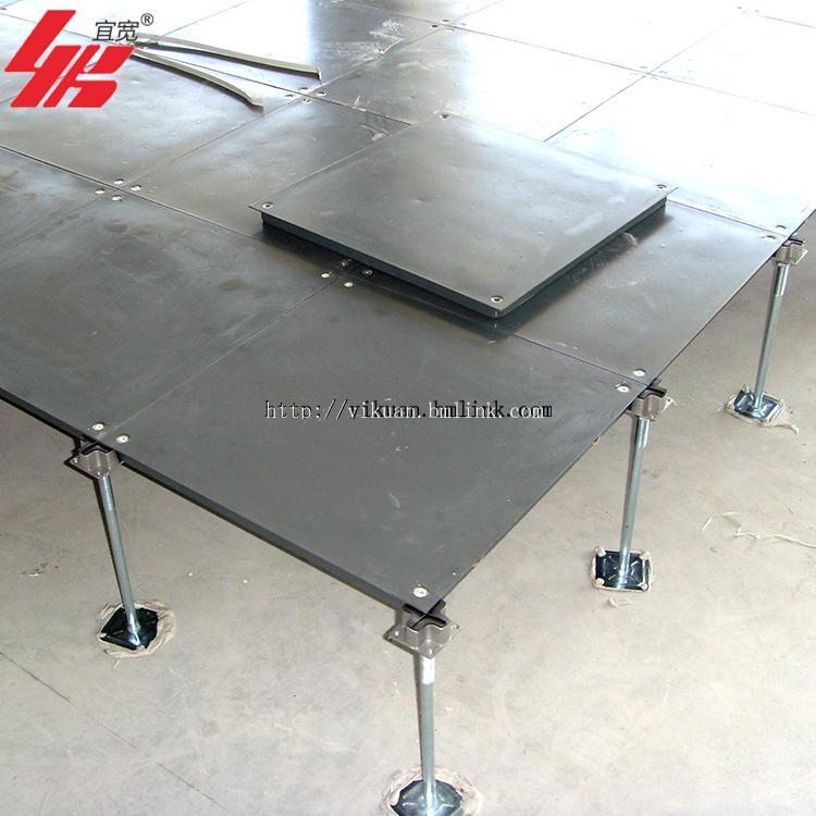 热销宜宽OA全钢智能架空活动地板