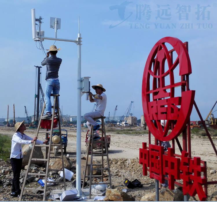 腾远智拓设计惠州海岛港口码头无线视频监控方案