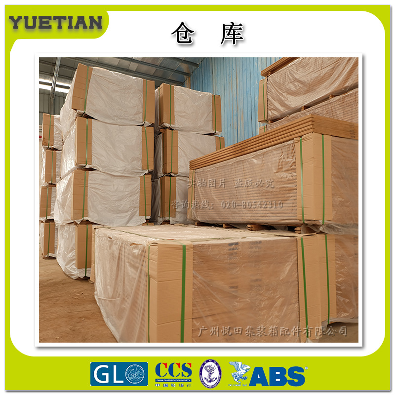供应集装箱胶合板出口集装箱地板出口工厂