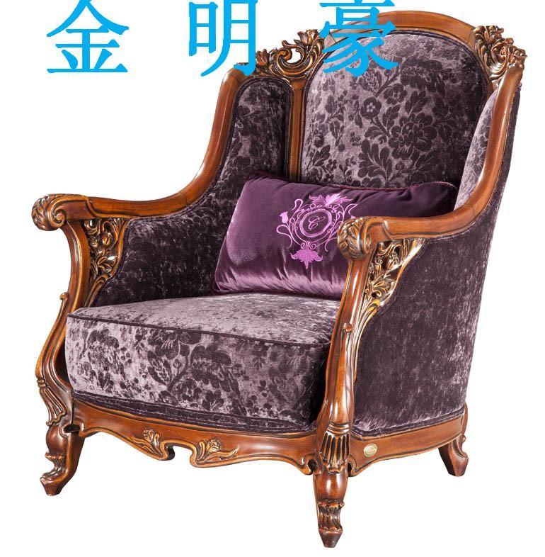 【金明豪欧式单人沙发】图片