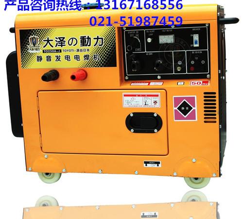 电焊机二次保护装置接线图
