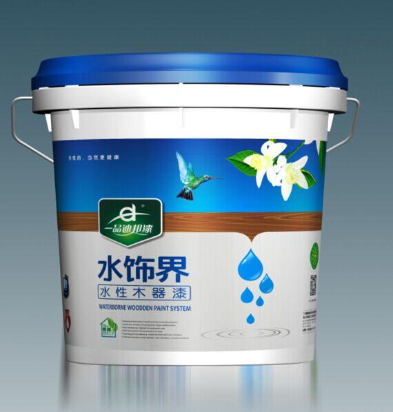 供应高品质一品迪邦水饰界水性木器漆