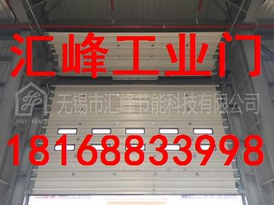 贵州工业门 快速门 快速堆积门 车库门
