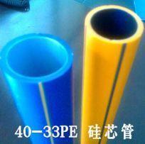 供应河北(保定)高强度PE硅芯管,过道顶管