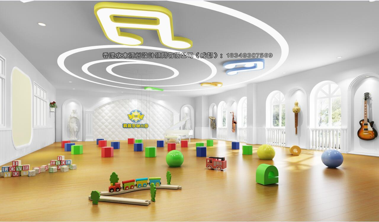 供應成都早教中心裝修設計