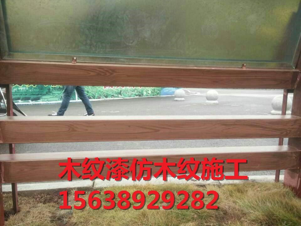 镀锌管木纹漆/不锈钢仿古木漆/钢管原木施工