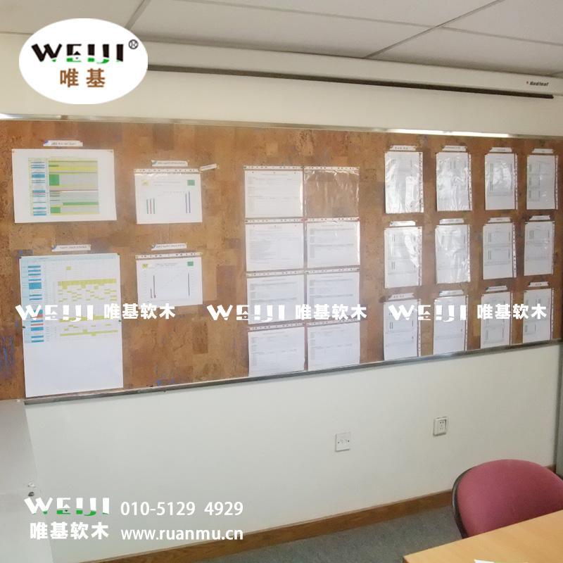 供应软木留言板软木板装饰墙板照片墙