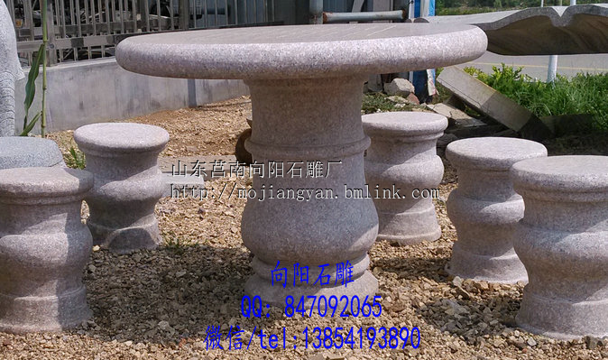 烟台石材桌椅厂家|石材桌凳批发|石桌凳价格