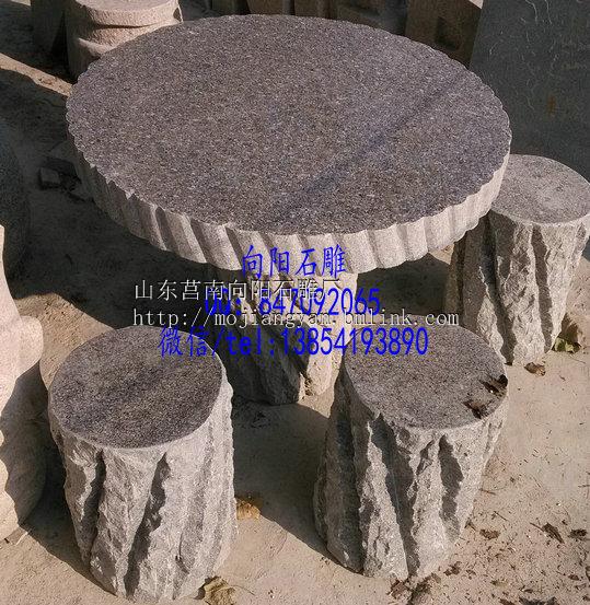 厂家直销石材桌椅|石材桌凳批发|石桌凳价格
