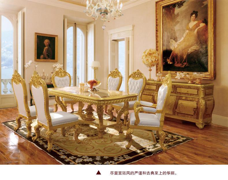 【欧式实木餐桌榉木雕花餐台家用餐桌】品牌