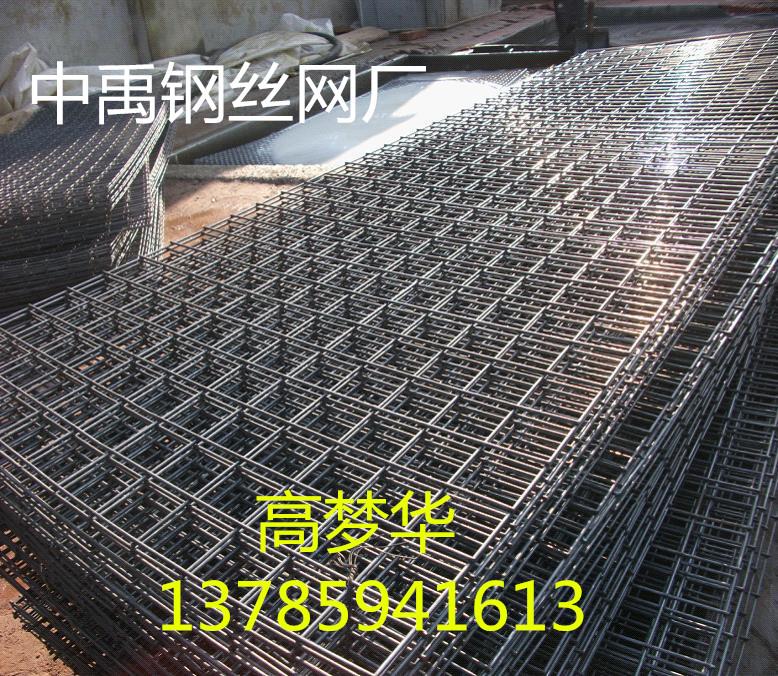 怀化地热钢丝网片标准生产-5cm网孔加工定做