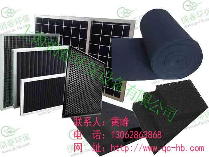 上海折叠式活性炭过滤器,台州活性炭过滤器
