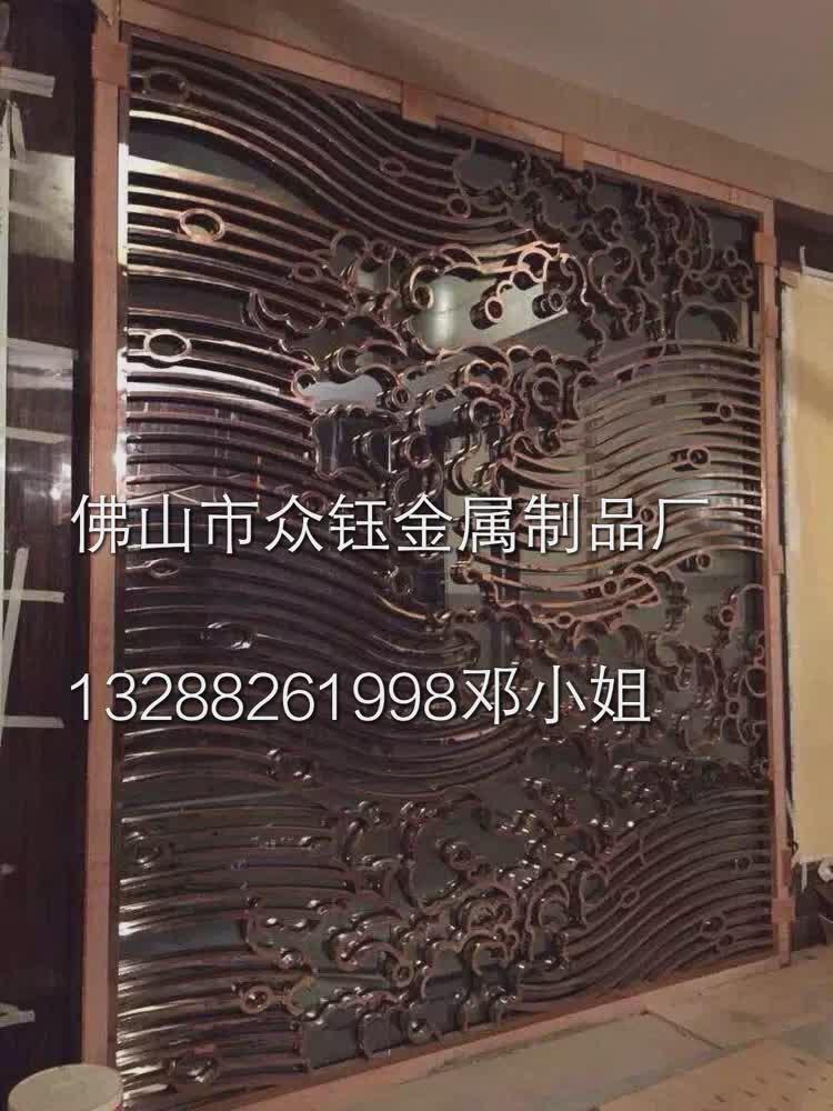 【欧式镂空祥云黑钛金镜面屏风】图片
