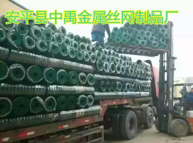 山上养鸡铁丝网-威海养殖铁丝围栏网批发商