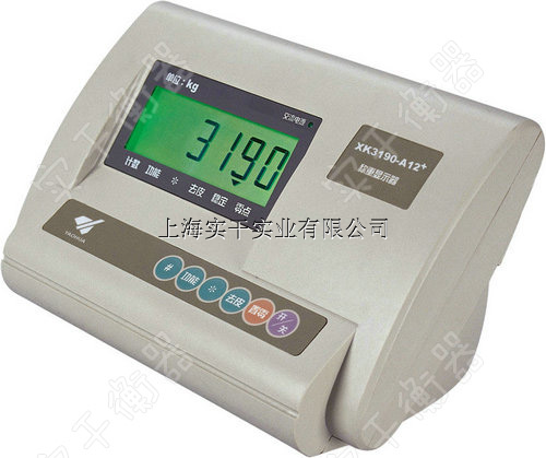 【xk3190-a12称重显示控制器】今日行情价格走势