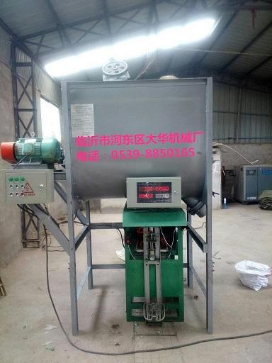 供应新型号自动称重腻子粉搅拌机