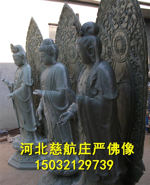栾城区慈航佛像工艺厂