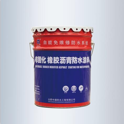 非固化橡胶沥青防水涂料(DTP-34)