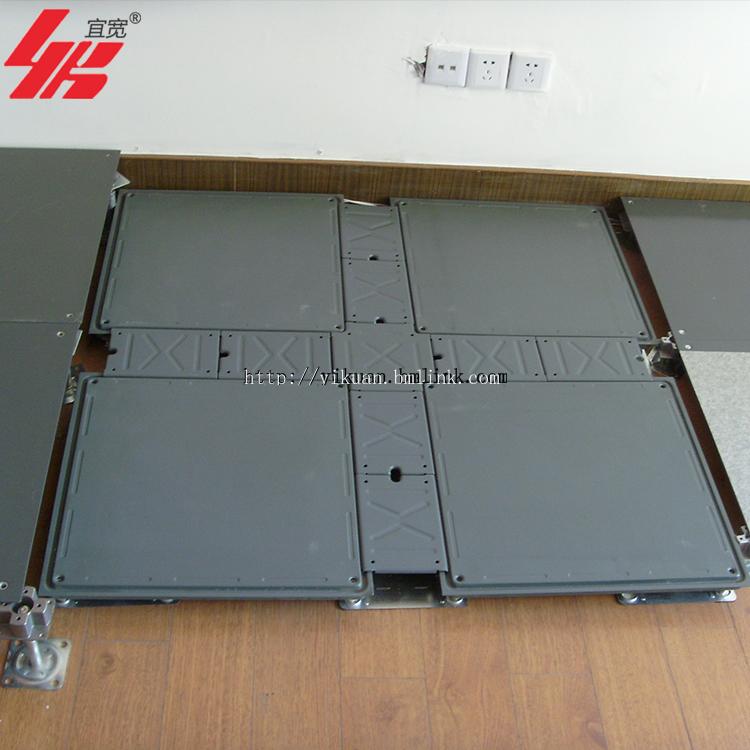 供应上海宜宽OA带线槽新型网络活动地板