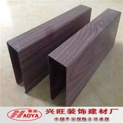 木纹铝方通销售商【豪亚铝方通价格】