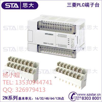 首页 产品供应 电工电气 插座 接线插座 > 三菱plc端子台 fx3u-16点数